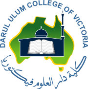 Darul Ulum College Of Victoria
